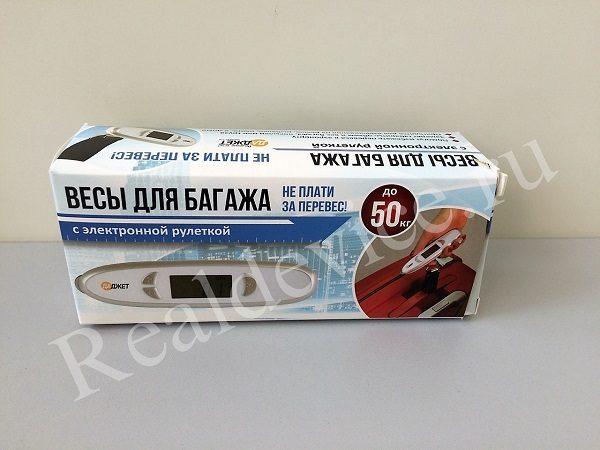 vesy-dlya-bagazha-master-kit-mt4017