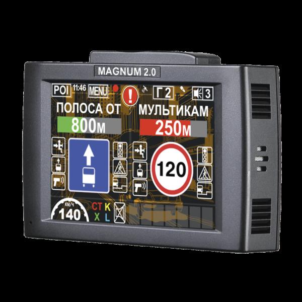 Intego Magnum II