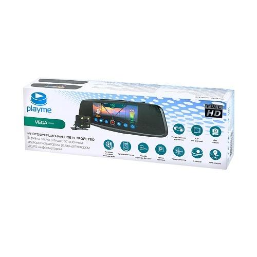 products-combo-vega-Playme_VEGA_10-463b63e3a57c79572757b0c4f4adbe36